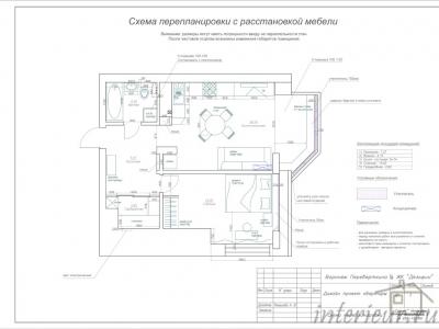 plan60-2_wm